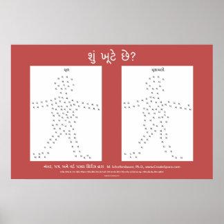 "Gujarati/ગુજરાતી: ""What's Missing?"" Poster Puzzle"