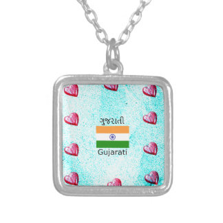 Gujarati (India) Language And Flag Design Silver Plated Necklace
