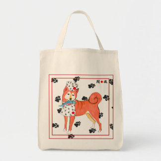 Gulliver's Angels Shiba Inu Grocery Tote Canvas Bags