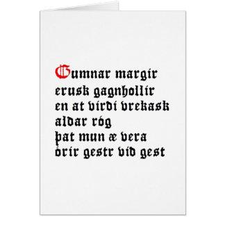 Gumnar Margir (Hávamál, Stanza 32) Stationery Note Card
