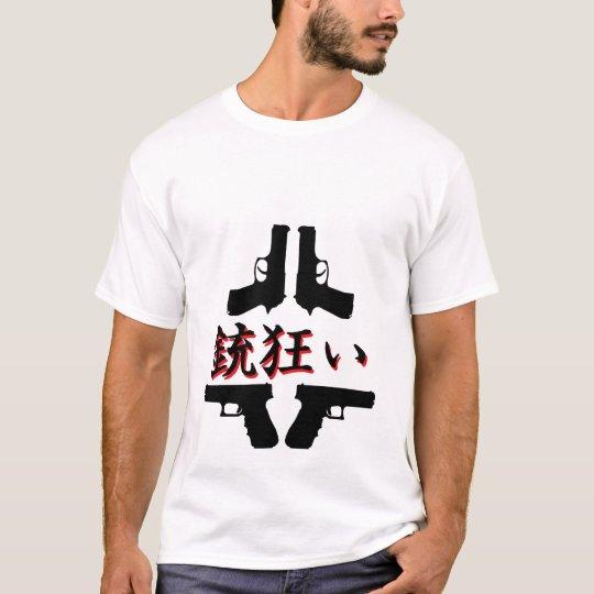 gun freak T-Shirt