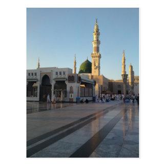 Gunbad-e-Khidra (Masjid Nabwi) Medina Postcard