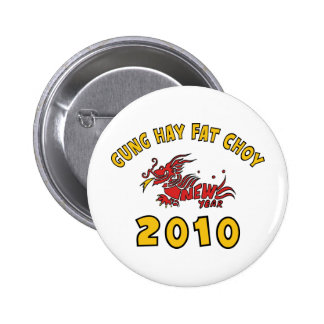 Gung Hay Fat Choy 2010 Gift Button