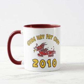 Gung Hay Fat Choy 2010 Gift Mug