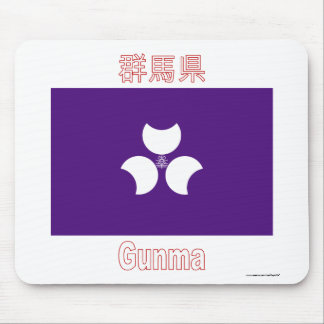 Gunma Prefecture Flag Mouse Pad