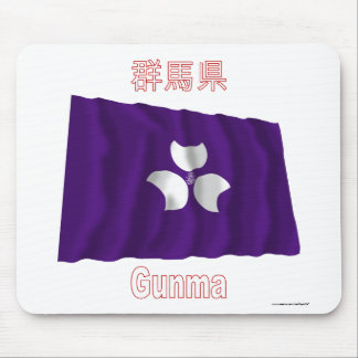 Gunma Prefecture Waving Flag Mouse Mat