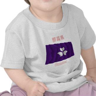 Gunma Prefecture Waving Flag Shirts