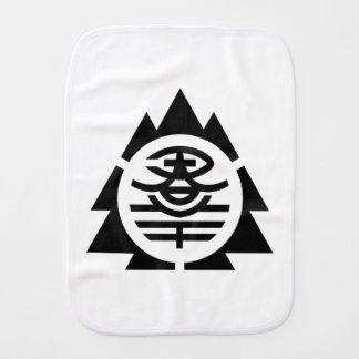 Gunma Symbol Burp Cloth