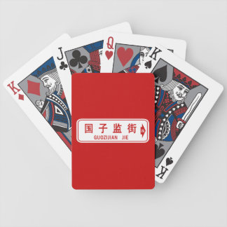 Guozijian Street, Beijing, Chinese Street Sign Bicycle Playing Cards