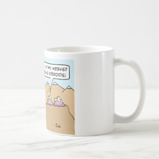 Guru accuses other of steroids. coffee mug