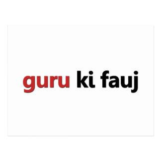 Guru-ki-fauj-luz Postal