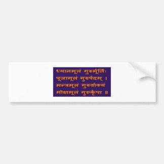GURU MANTRA Sanskrit Gifts Teachers Sage Mentors Car Bumper Sticker