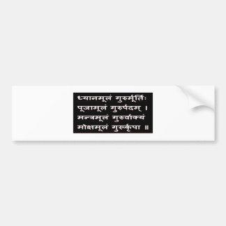 GURU MANTRA Sanskrit Gifts Teachers Sage Mentors Bumper Sticker