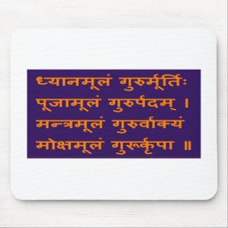 GURU MANTRA Sanskrit Gifts Teachers Sage Mentors Mouse Pad