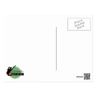 Guyana Girl Card Postcard