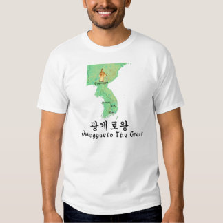 Gwanggaeto the Great Hangul T-Shirt