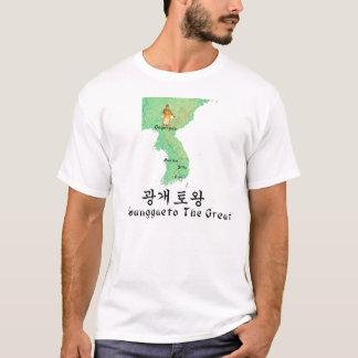 Gwanggaeto the Great Hangul T-Shirt