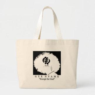 Gye Nyame Bag
