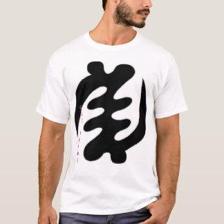 Gye Nyame T-Shirt