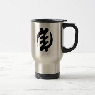 """""""Gye Nyame"""" Travel Mug"""