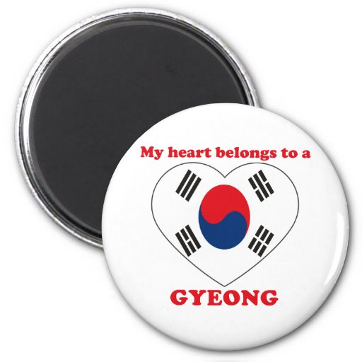 Gyeong 2 Inch Round Magnet