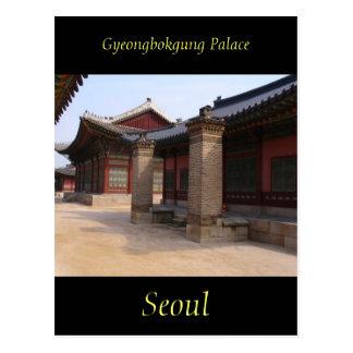 Gyeongbokgung Palace Interior Post Cards