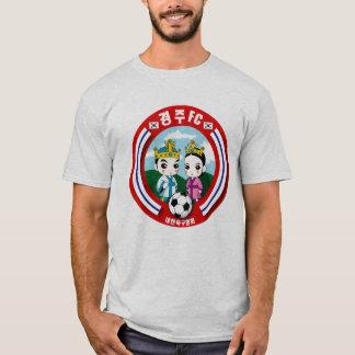 Gyeongju FC T-Shirt