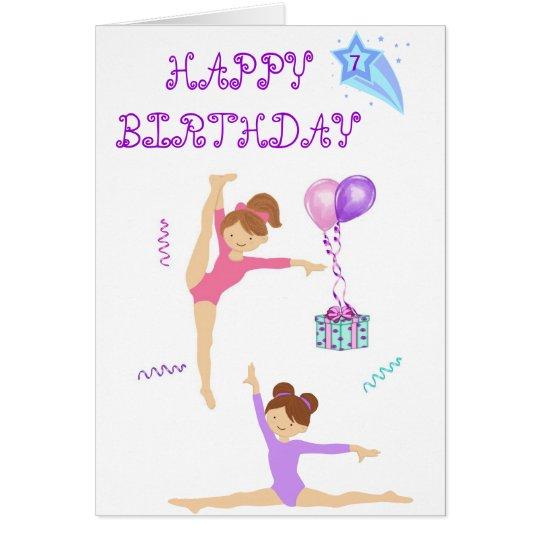 Поздравление тренера с днем рождения открытка