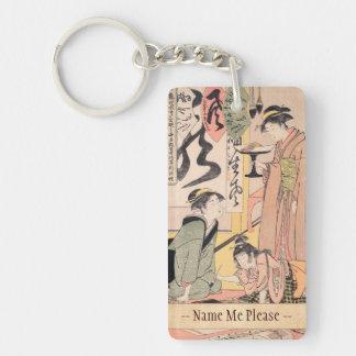 Gyoku-kashi Eimo, a Girl of Nine Years, Writings Keychain