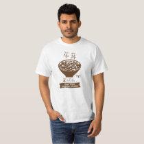 Gyudon - Beef bowl (Nami) T-Shirt