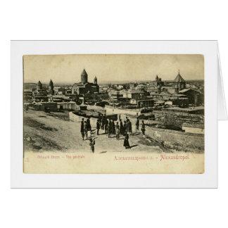 Gyumri, Armenia Card