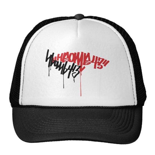 H-Bomb Graffiti Trucker Hat