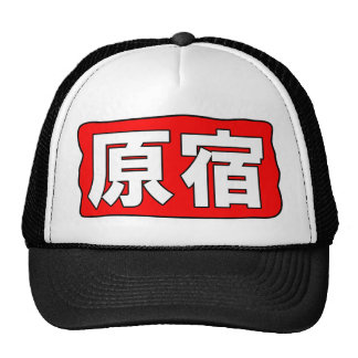 H Harajuku Hat