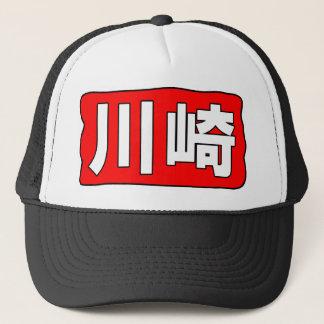 H Kawasaki Hat