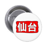 H Sendai Button