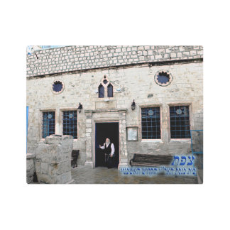 Ha-Ari Ashkenazi Shul - Safed Metal Photo Print