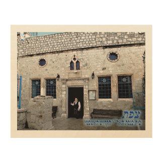 Ha-Ari Ashkenazi Shul - Tzfat Wood Wall Art