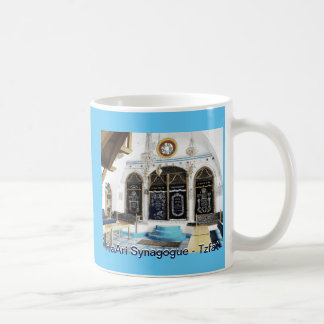 Ha-Ari Sephardi Shul - Tzfat Coffee Mug