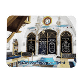 Ha-Ari Sephardi Shul - Tzfat Magnet