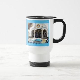 Ha-Ari Sephardi Shul - Tzfat Travel Mug