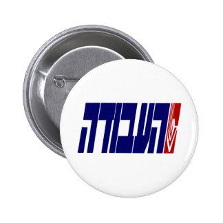 HaAvodah Pinback Buttons