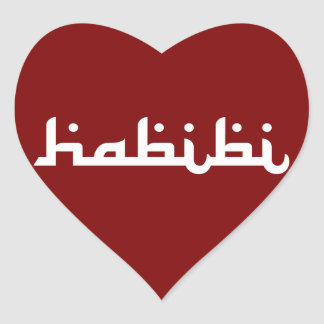 Habibi artístico pegatina en forma de corazón
