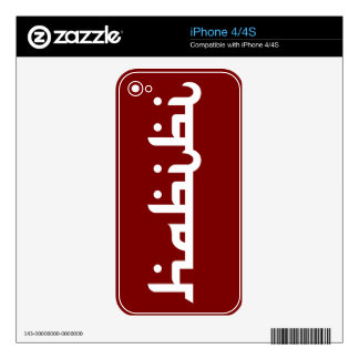 Habibi Skin For The iPhone 4S