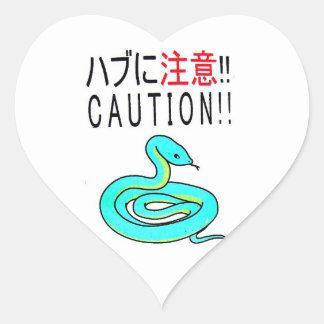Habu Caution, with Love Heart Sticker