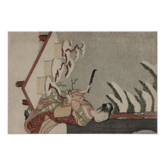 hachi nonki the poted trees Bonsai Poster