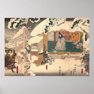 Hachi-Not-Ki (The Potted Trees) Bonsai Poster