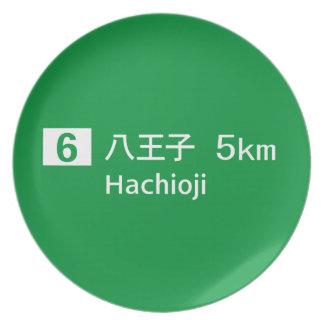 Hachioji, Japan Road Sign Dinner Plate