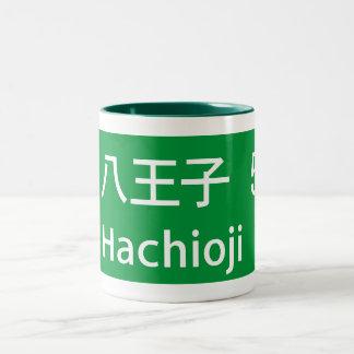Hachioji señal de tráfico de Japón Taza
