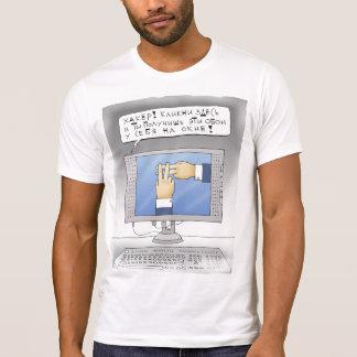 Hacker. Wall-paper at a window T-Shirt