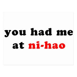 had me at ni-hao postcard